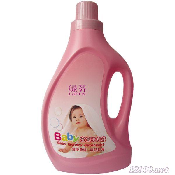 宝宝洗衣液