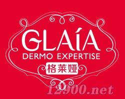 格莱娅化妆品功能套组家庭护理装招商