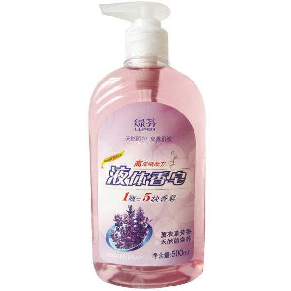 液体香皂(熏香草)