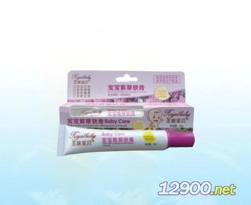 王族宝宝宝宝紫草软膏20g