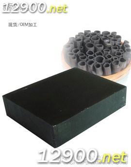 植物精华竹炭祛黑头精油手工皂