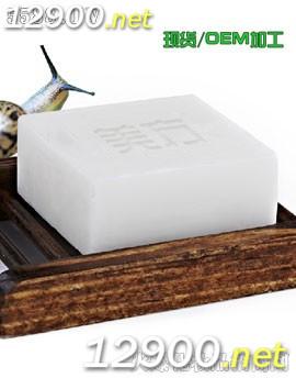 美白原液手工皂