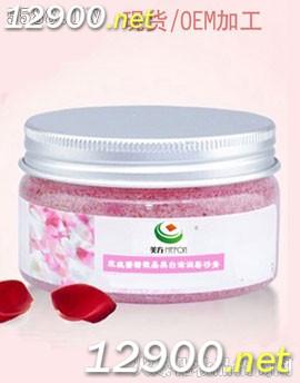玫瑰蜜糖微晶美白滋润去角质磨砂膏
