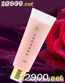 玫瑰抗皱美白莹润洁面乳