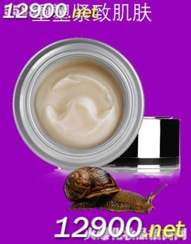 美白补水驻颜生化科技蜗牛霜