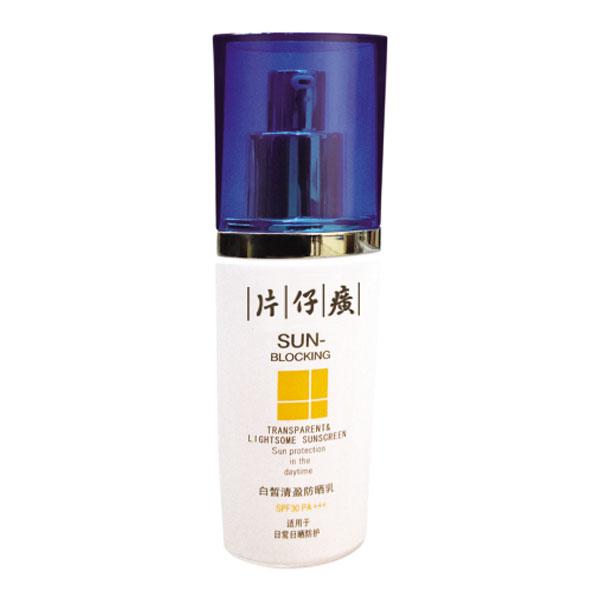白皙清盈防晒乳SPF30PA