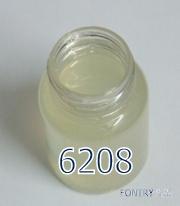 化�y品指甲油原材料油性彩片基料6208