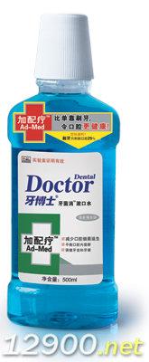 加配疗牙菌消漱口水
