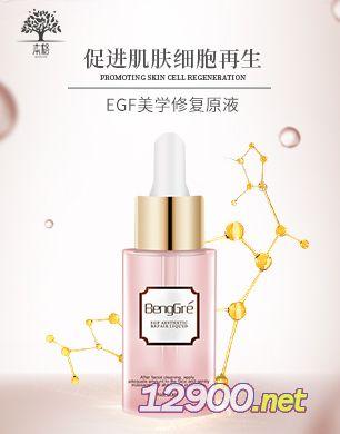 本格美學修護原液-- 美昂姿國際化妝品(廣東)有限公司