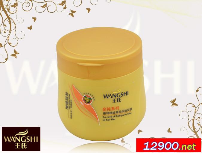 茶籽精油高纯�h油发膜