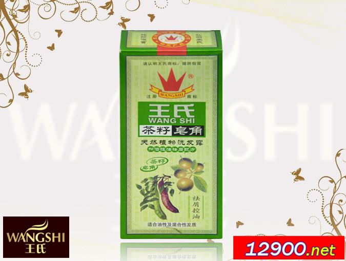 茶籽皂角天然植物洗�l露