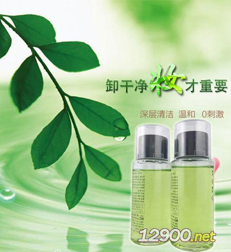 绿茶多酚卸妆液