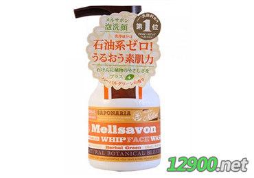 Mellsavon―天然植物泡沫洗面奶(压浆型)