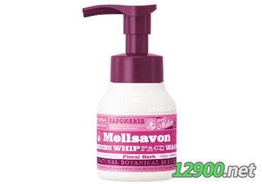 Mellsavon―香草浓密泡沫洗面奶(压浆型)