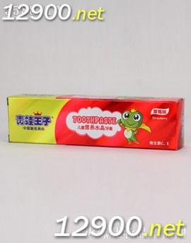 青蛙王子儿童营养水晶牙膏(草莓)