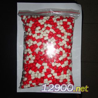 妍容(玫瑰滋潤型)膠原蛋白水晶面膜膠囊-- 廣州妍容生物科技有限公司