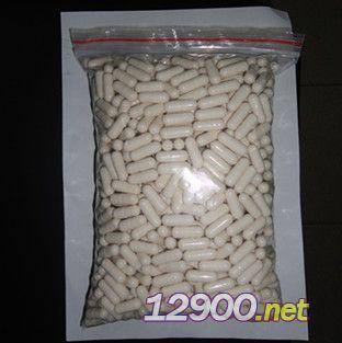 妍容(保濕補水型)膠原蛋白水晶面膜膠囊-- 廣州妍容生物科技有限公司