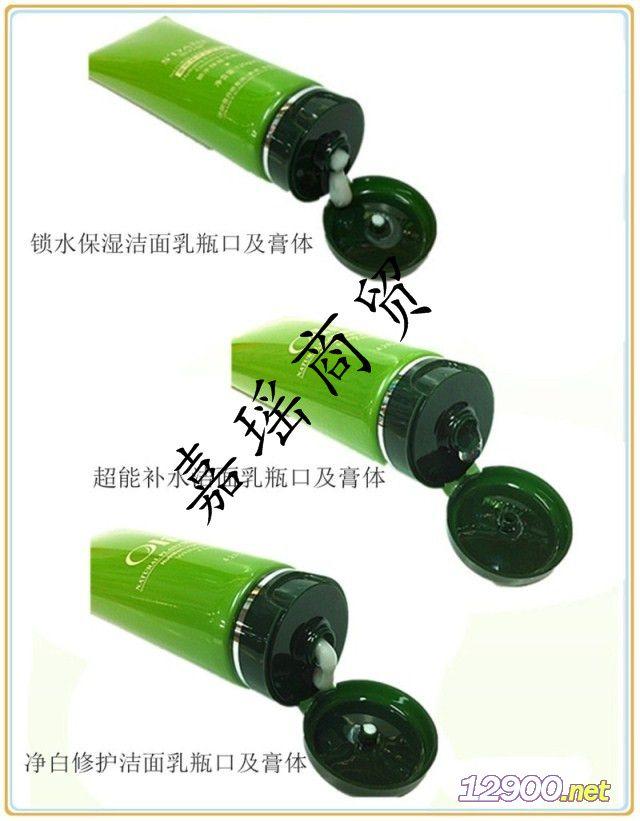 雪丹妮橄榄精粹120g超能补水洁面乳