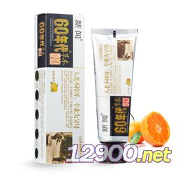 新闻60年代草本竹炭牙膏100g香橙