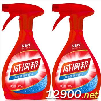 中国红―清香玻璃水
