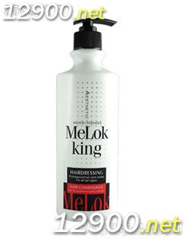 乳液修护免洗润发素