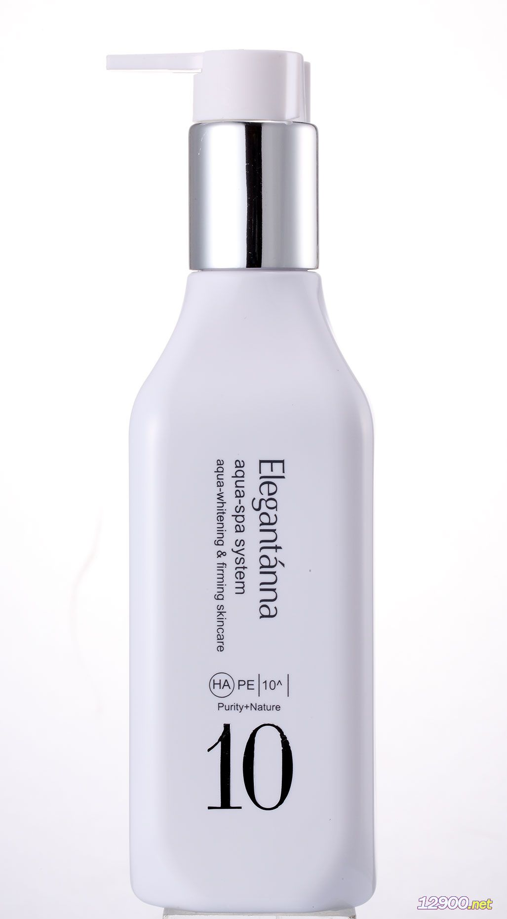水潤凈白精華素-- 廣州尚泉生物科技有限公司