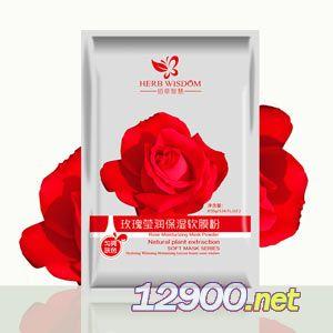 玫瑰莹润保湿软膜粉