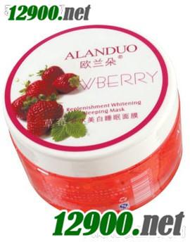 欧兰朵草莓补水美白睡眠面膜