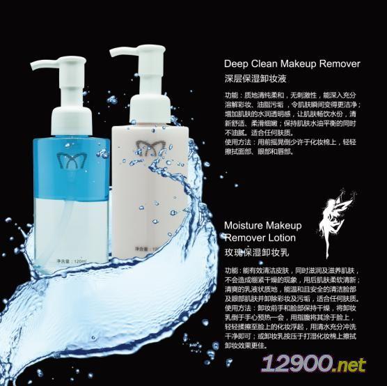 深层保湿卸妆液/玫瑰保湿卸妆乳
