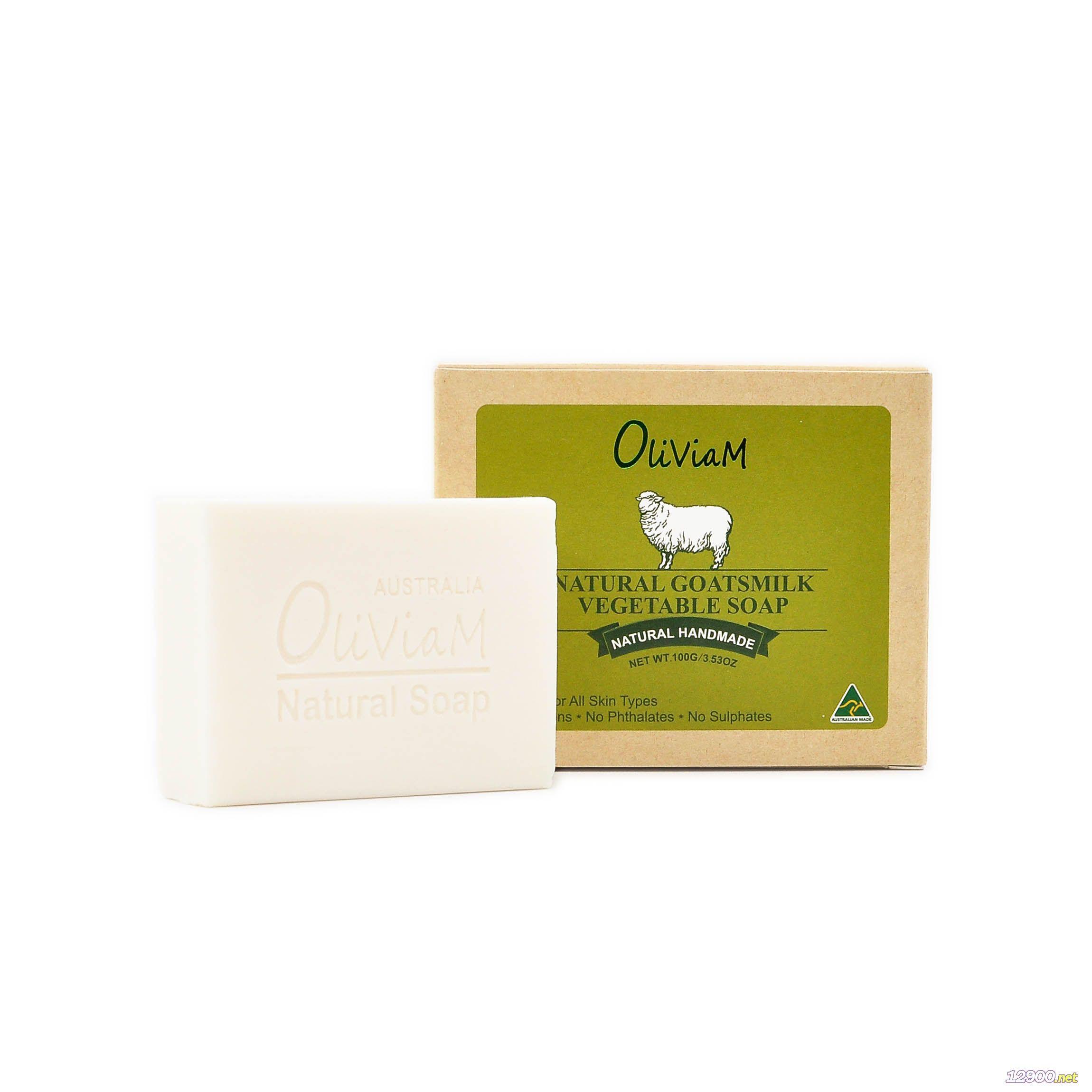 澳莉维亚澳洲自然羊奶皂