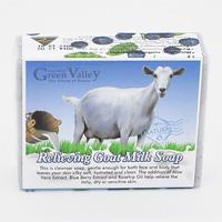 蓝莓味山羊奶手工皂