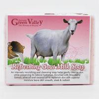 澳洲进口红石榴味山羊奶手工皂