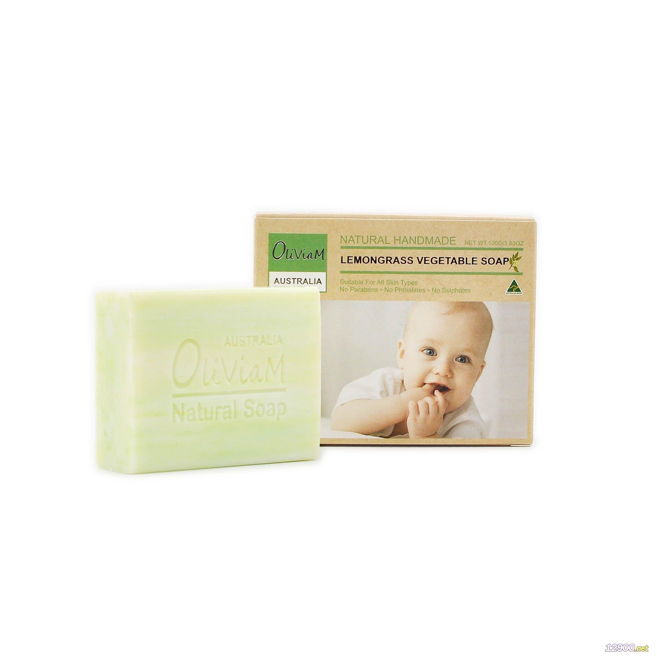 澳莉维亚澳洲柠檬草精油皂