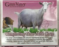 澳洲樱桃味山羊奶手工皂