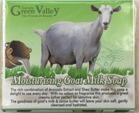 澳洲牛油果味山羊奶手工皂
