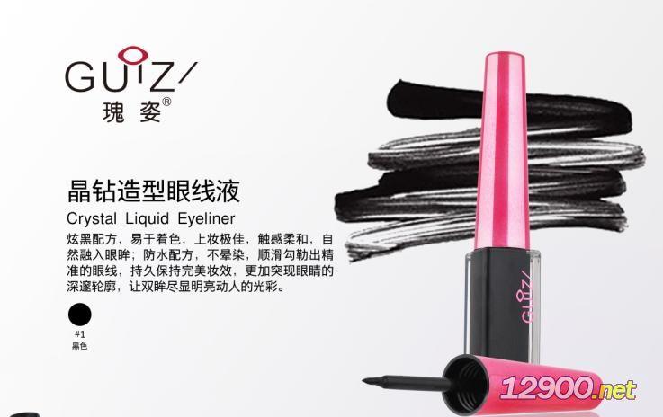 晶钻造型眼线液/柔彩眉笔