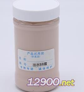 出水BB霜-- 廣州賽格化妝品有限公司