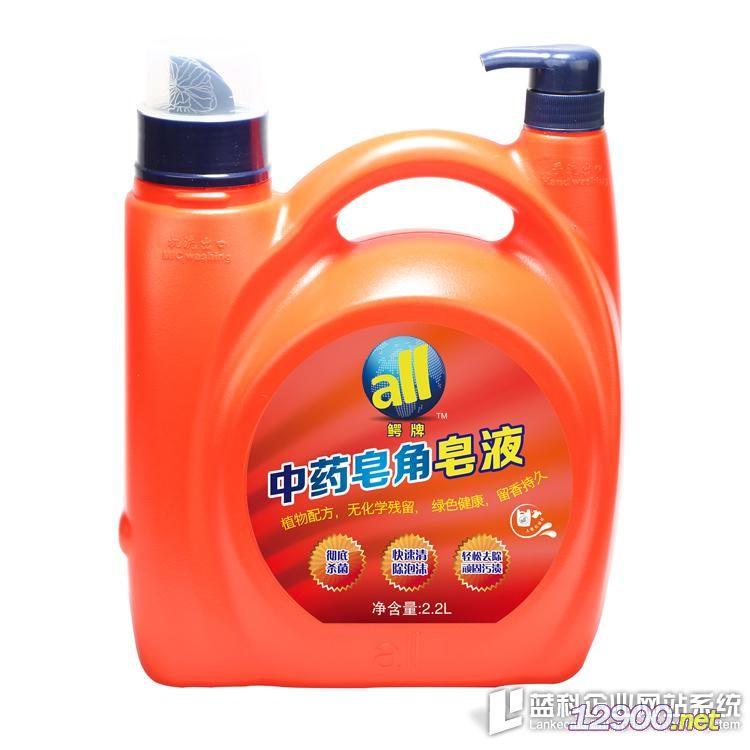皂角皂液-2.2升