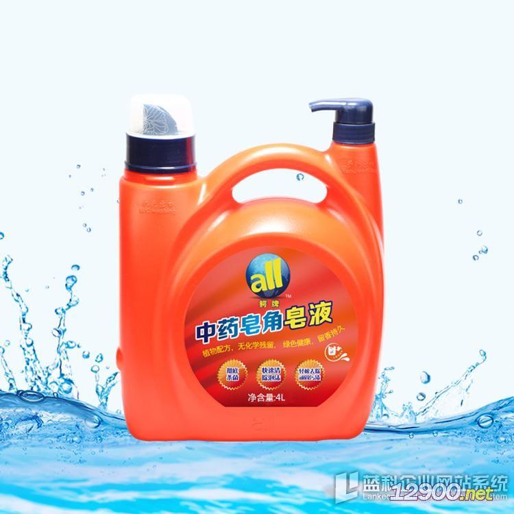 皂角皂液-4.0升