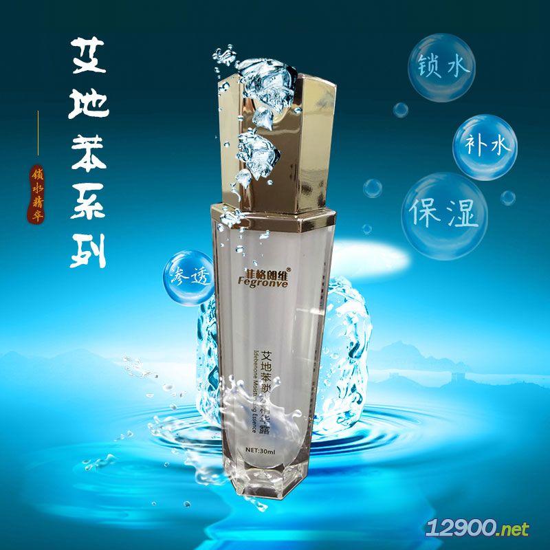 艾地苯鎖水精華露-- 廣州市騰豐機械設備有限公司