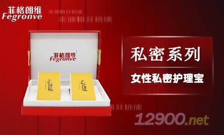 艾地苯機能精華水-- 廣州市騰豐機械設備有限公司