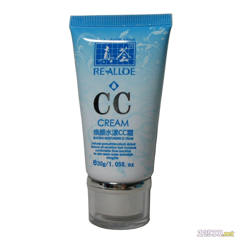 焕颜水漾CC霜30g