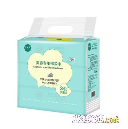 俊丽妮美容专用棉柔巾(网纹)3包装