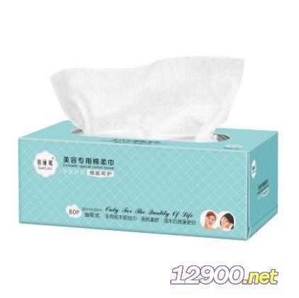 俊丽妮美容专用棉柔巾80抽盒装(网纹)