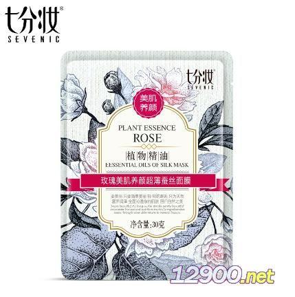 玫瑰美肌养颜植物精油蚕丝面膜