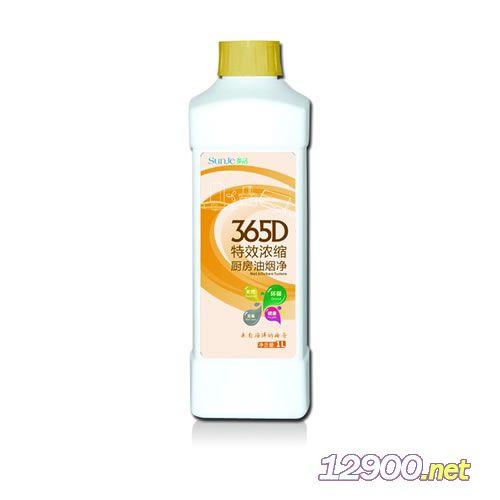 ���365D**�饪s�N房油����