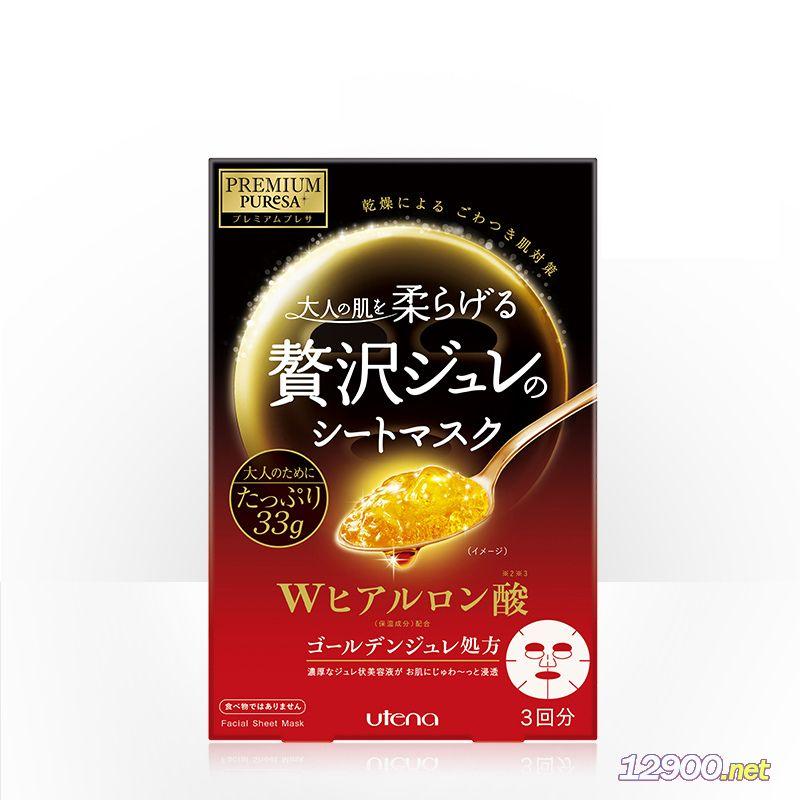 日本UTENA佑天兰果冻面膜-- 深圳市南山区微篮印记化妆品商行