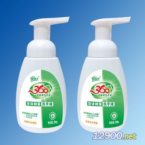 泡沫抑菌洗手液-- 廣州市騰豐機械設備有限公司
