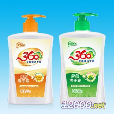 蜂胶健肤洗手液