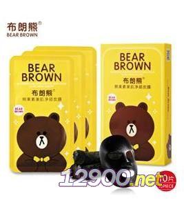 布朗熊熊果素美肌净颜炭膜